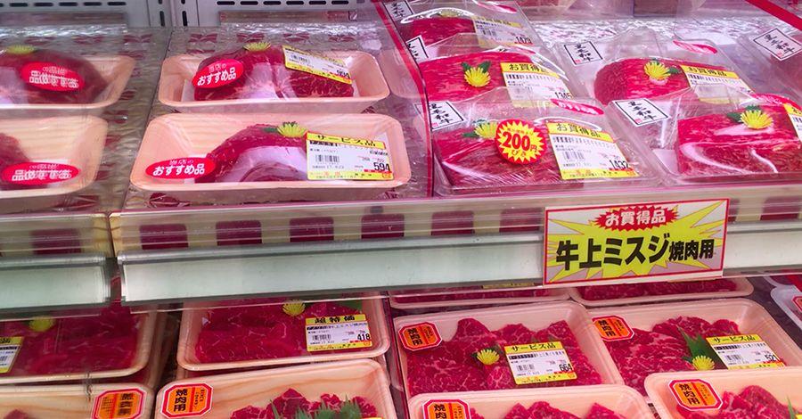 圖片來源:日本玉出超市出售的進口牛肉,LIKE JAPAN BLOG