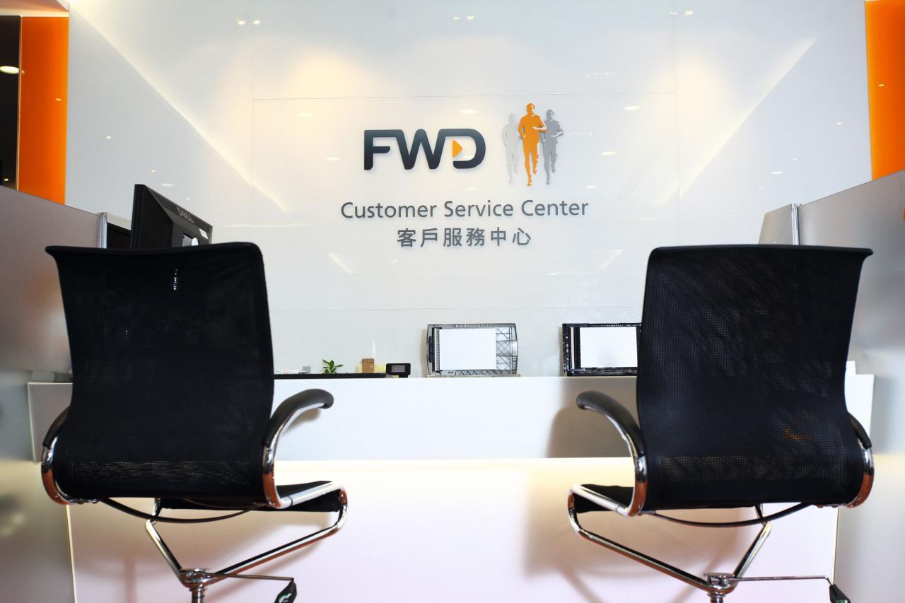 富衛集團去年向澳洲聯邦銀行收購印尼人壽保險業務。