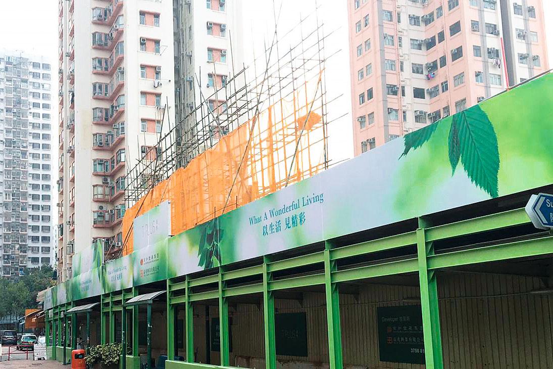 屯門菁雋共提供約280個納米樓單位。