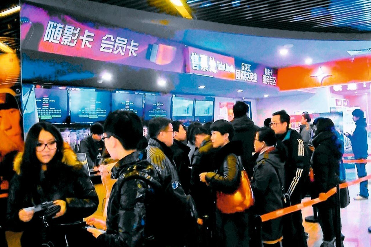 貓眼佔據中國線上電影票務市場分額的61.3%,位居行業首位。