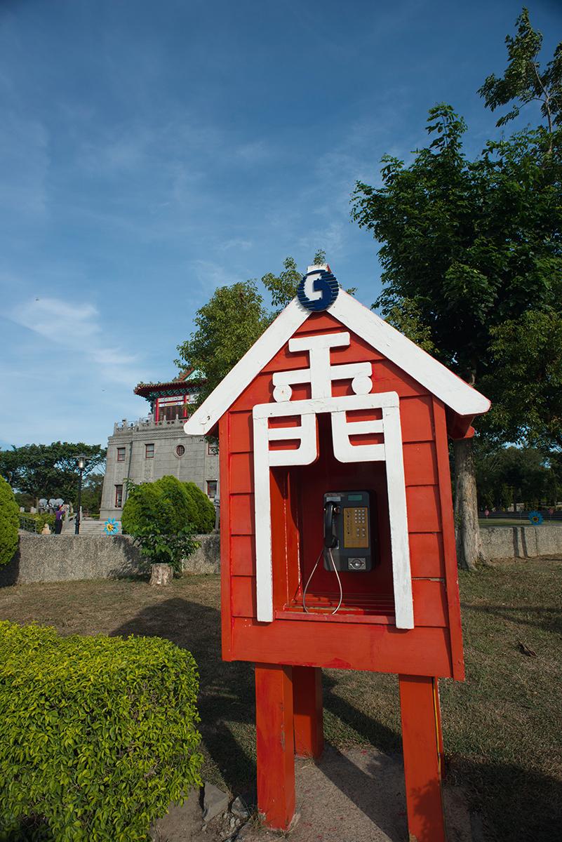 金門可見到可愛設計的電話亭。