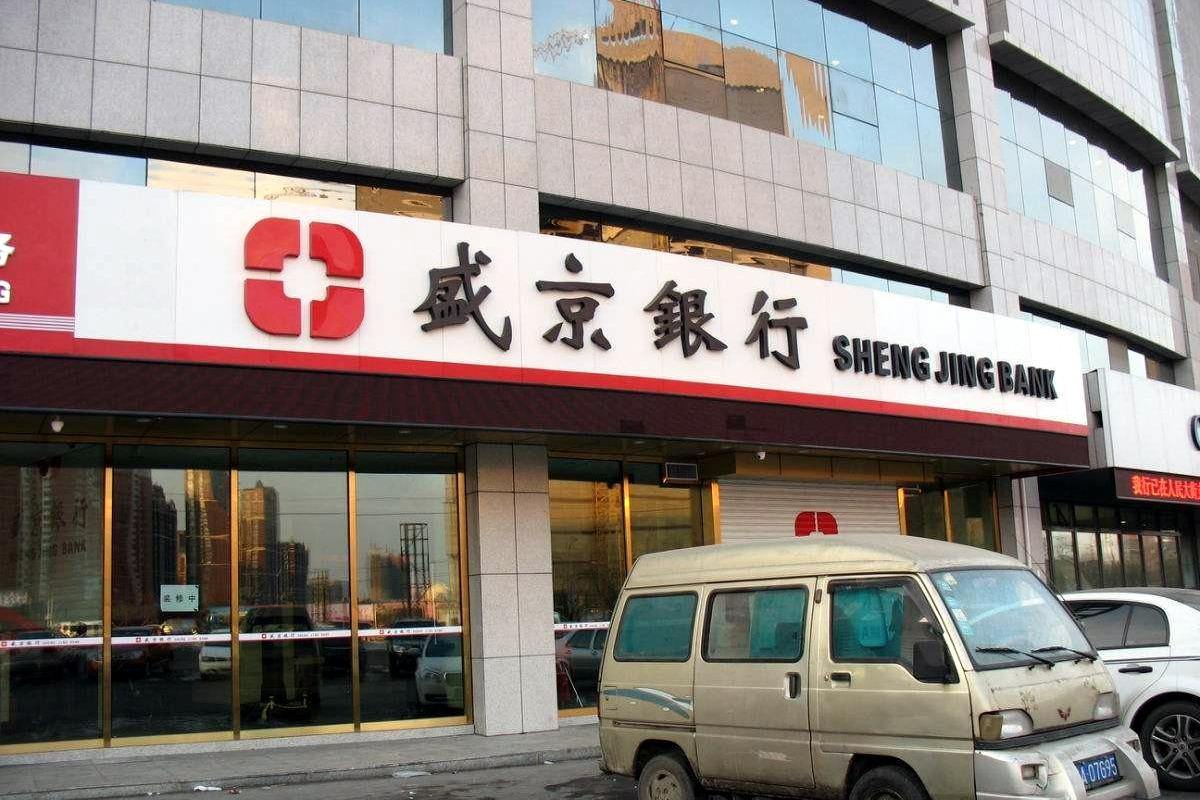 盛京銀行的供股,很有可能是一次集中股權的行動,令公司貨源變得歸邊的舉動。