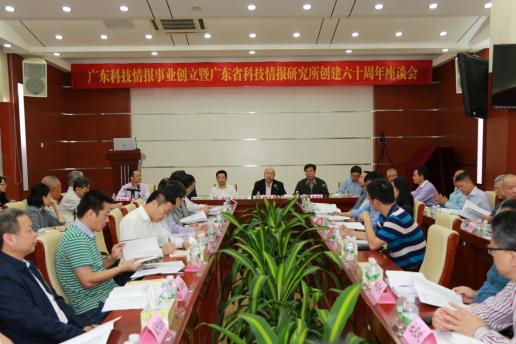 廣東省科技情報研究所創建六十週年座談會十月十三日在廣州舉行。