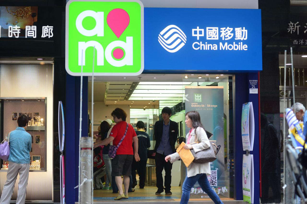 中移動香港的應用程式將播放有線的節目內容。