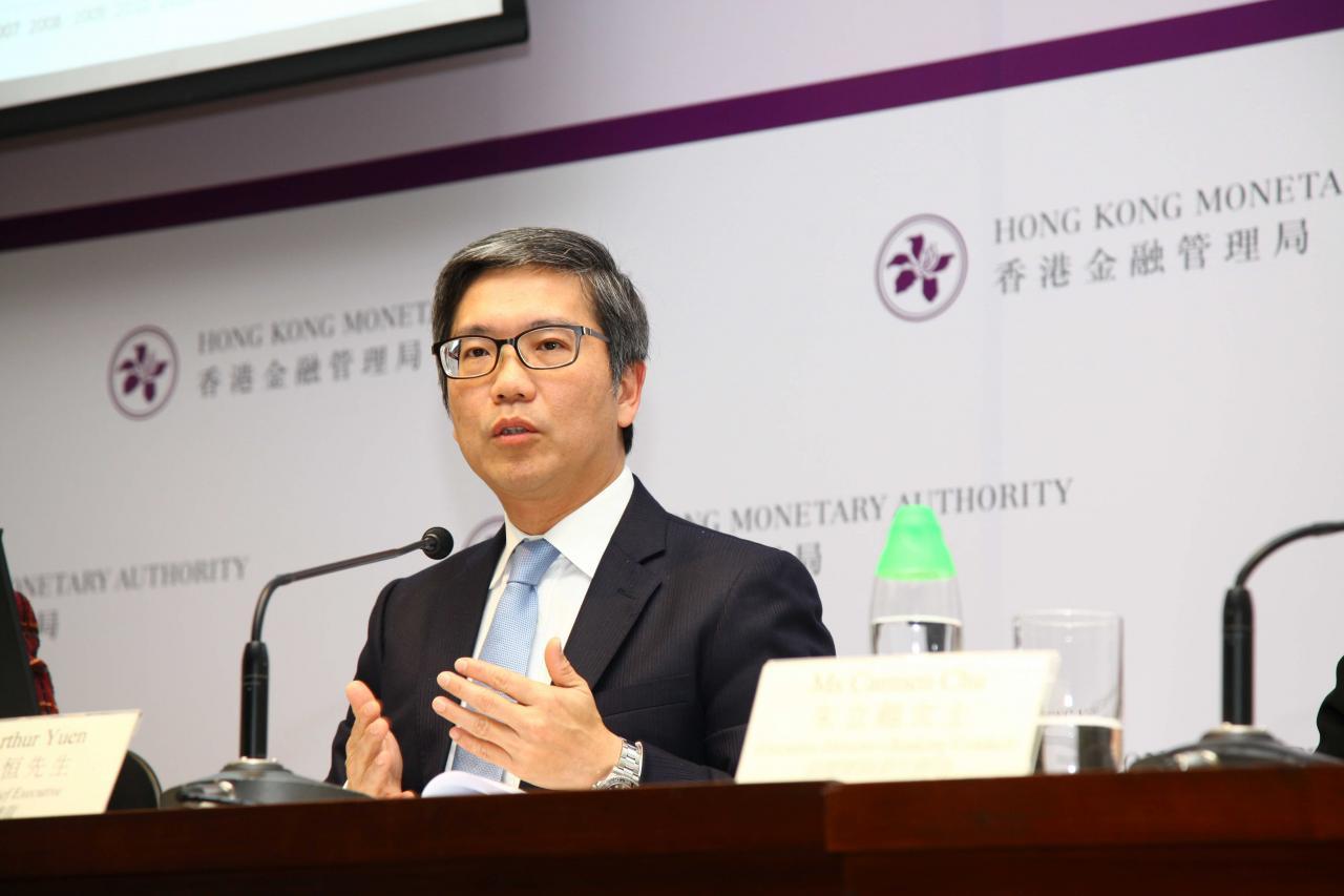 金管局副總裁阮國恒指有八間非傳統金融機構表示有意設立虛擬銀行。