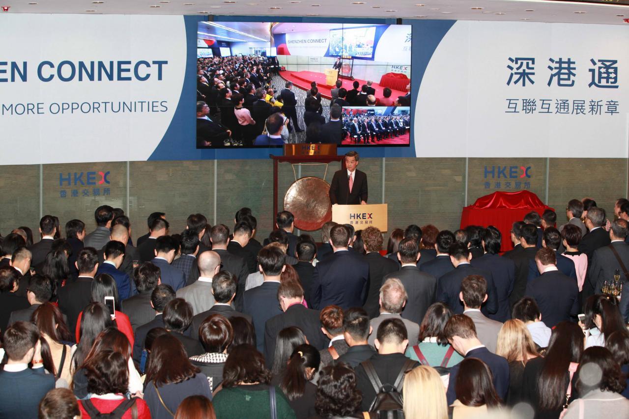 在內地金融業完全開放前,深港通是其中一個外資進入中國的渠道。