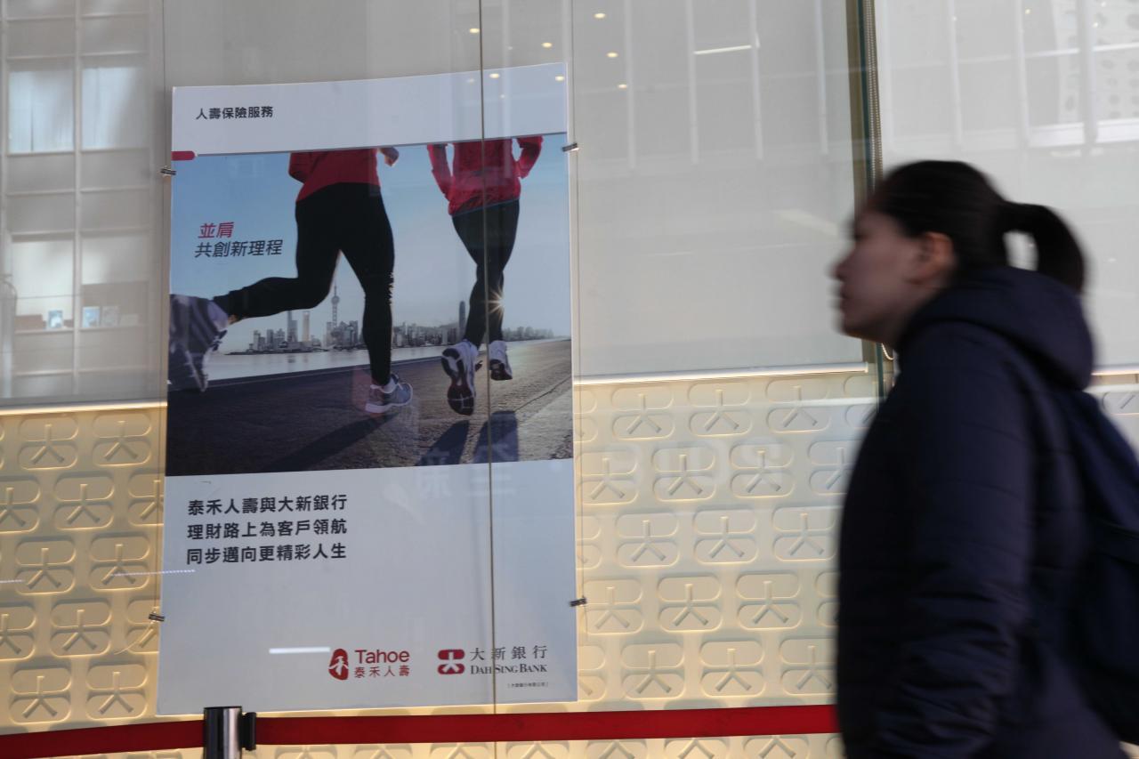 大新人壽已改名為泰禾人壽,並希望成為本港十大保險公司。