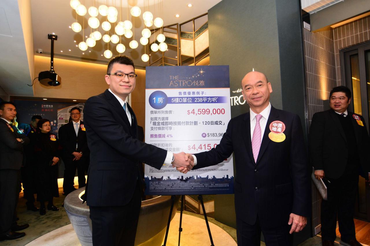 陳永傑(右)稱,項目涉及銀碼較小,受到不少自住用家歡迎。