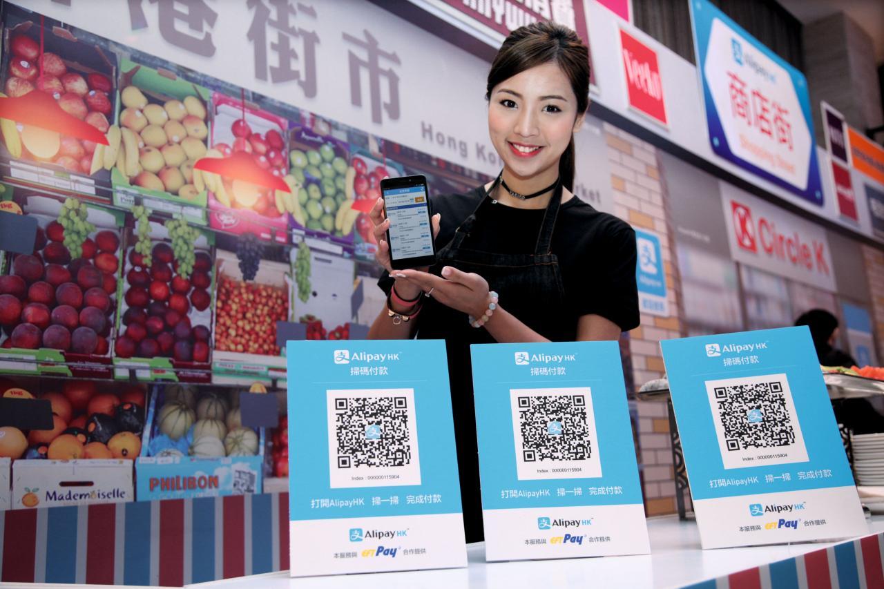 香港目前的電子支付尚未算太普及,但「轉數快」將令本港生態大變。