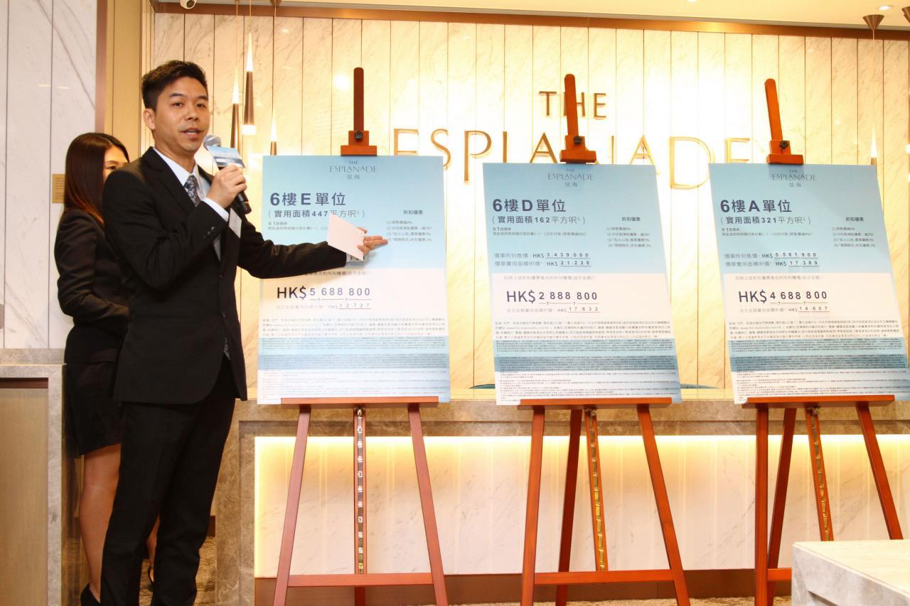 項目首張價單75伙,入場費低於300萬元,料會吸引上車客入市。