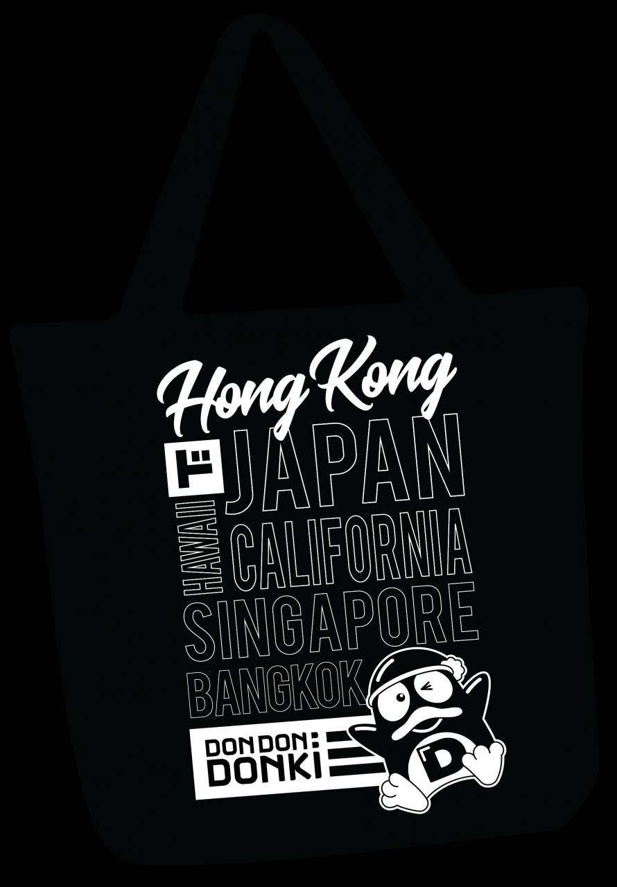 香港限量版Donki布袋
