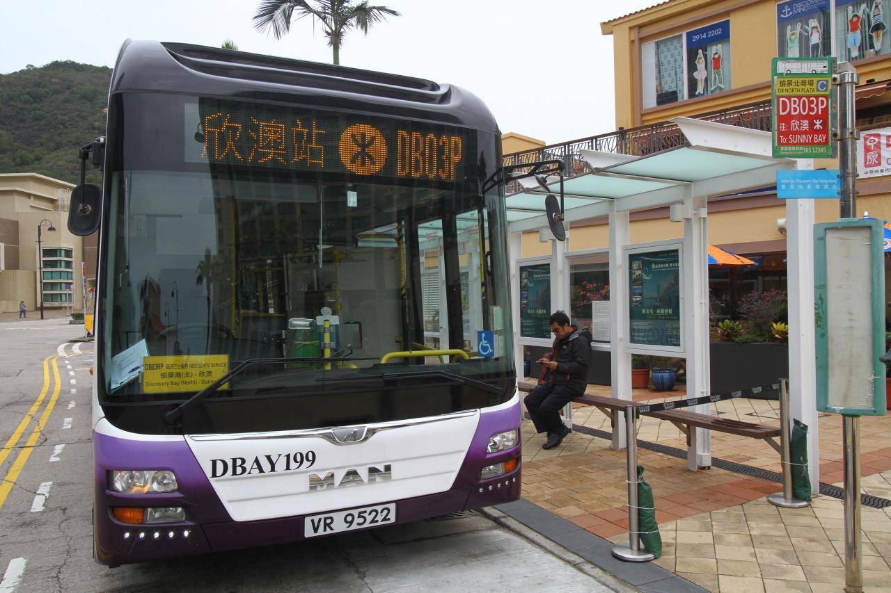 樓盤附近有巴士線往來東涌及欣澳。