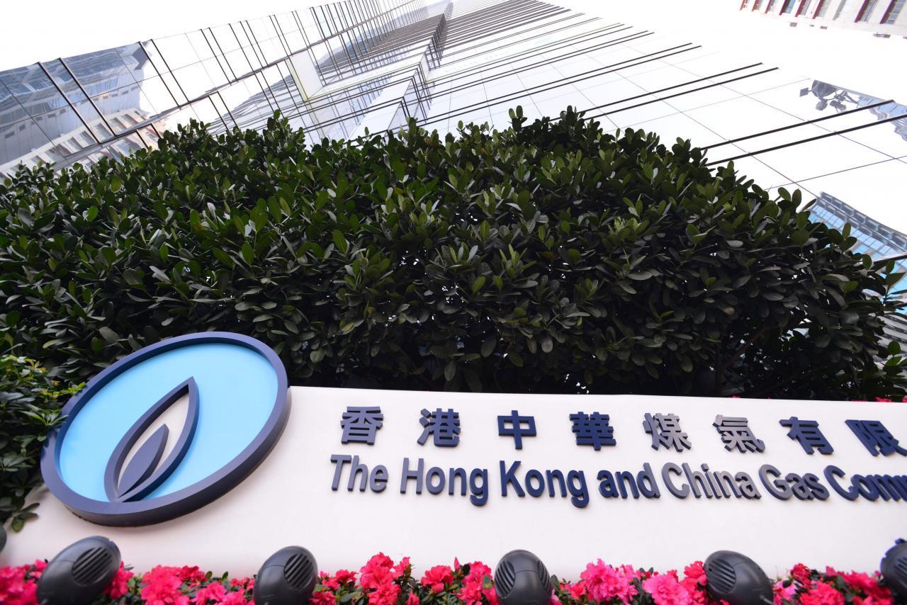 恒基系最值錢資產除了恒基地產外,就是市場近三千億元中華煤氣。