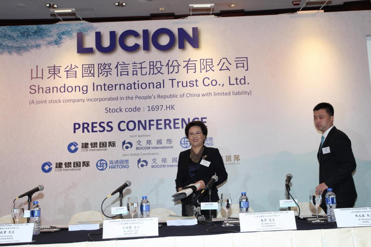 山東省國際信託董事長王映黎指,內地發布資管新規主要為整治金融亂象。