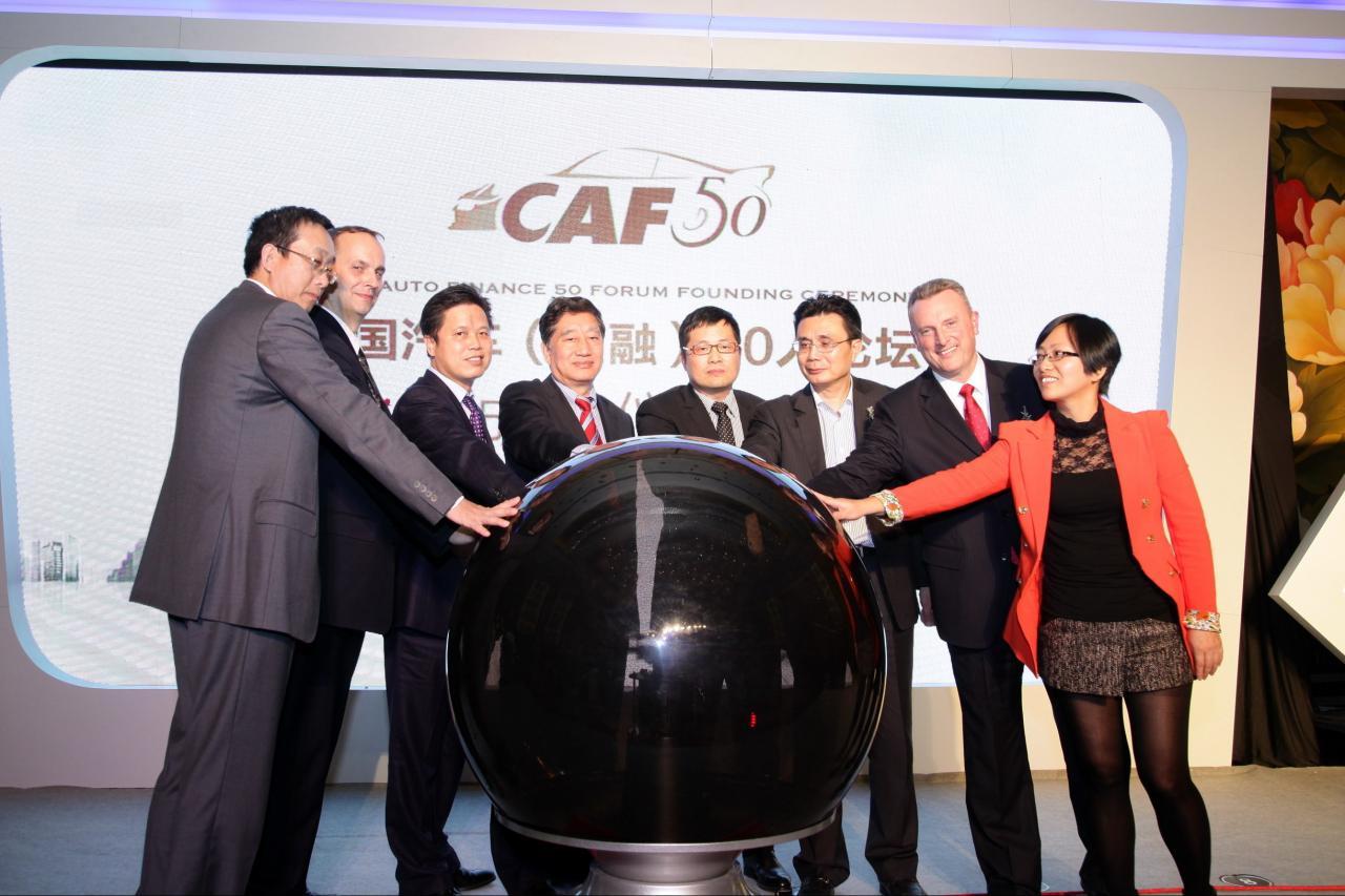 截至目前,中國共有25家汽車金融公司獲得銀保監會的許可及監管。