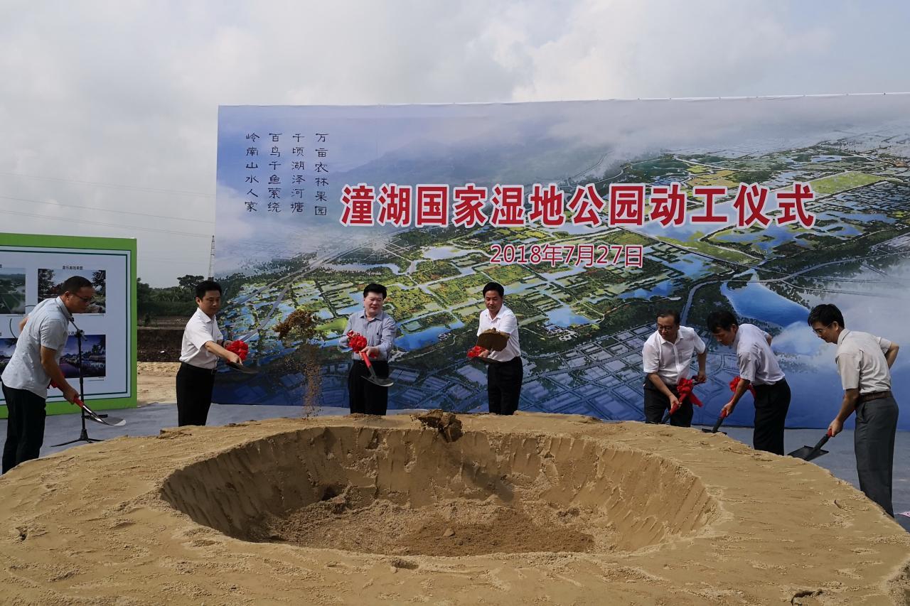 惠州市政府大力發展經濟,也不忘保育環保工作。
