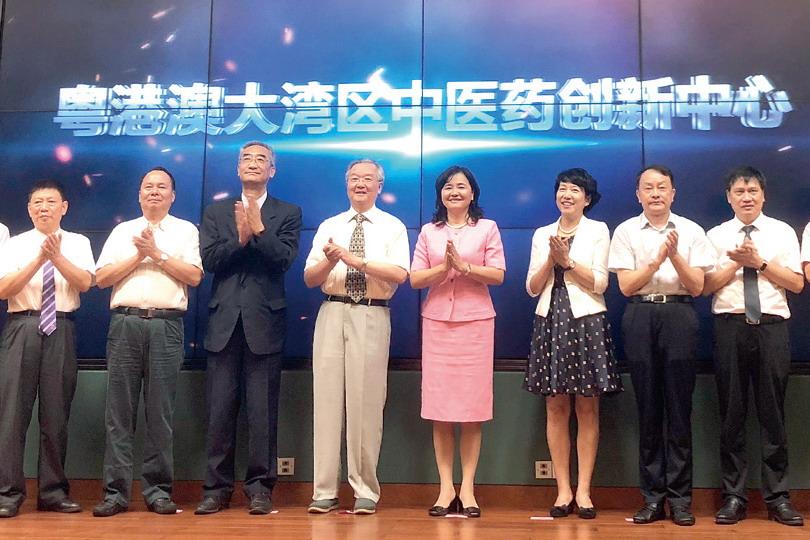 大灣區中醫藥創新中心今年八月中正式啟動,肩負三大任務。