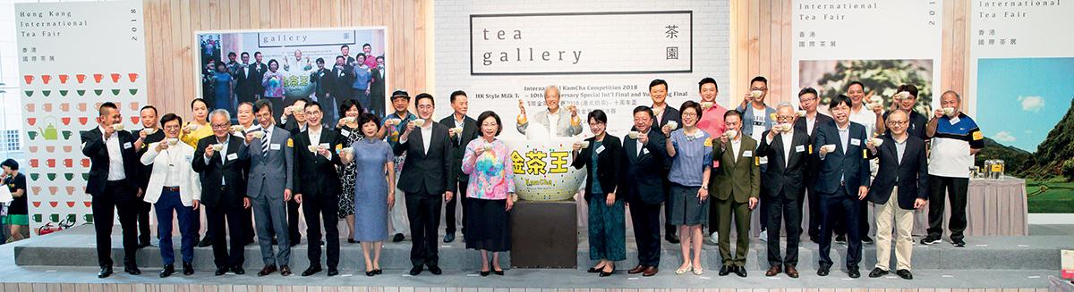黃嘉卉指出,金茶王比賽已由一個港式奶茶比賽及推廣活動,逐步演化成一個餐飲品牌。