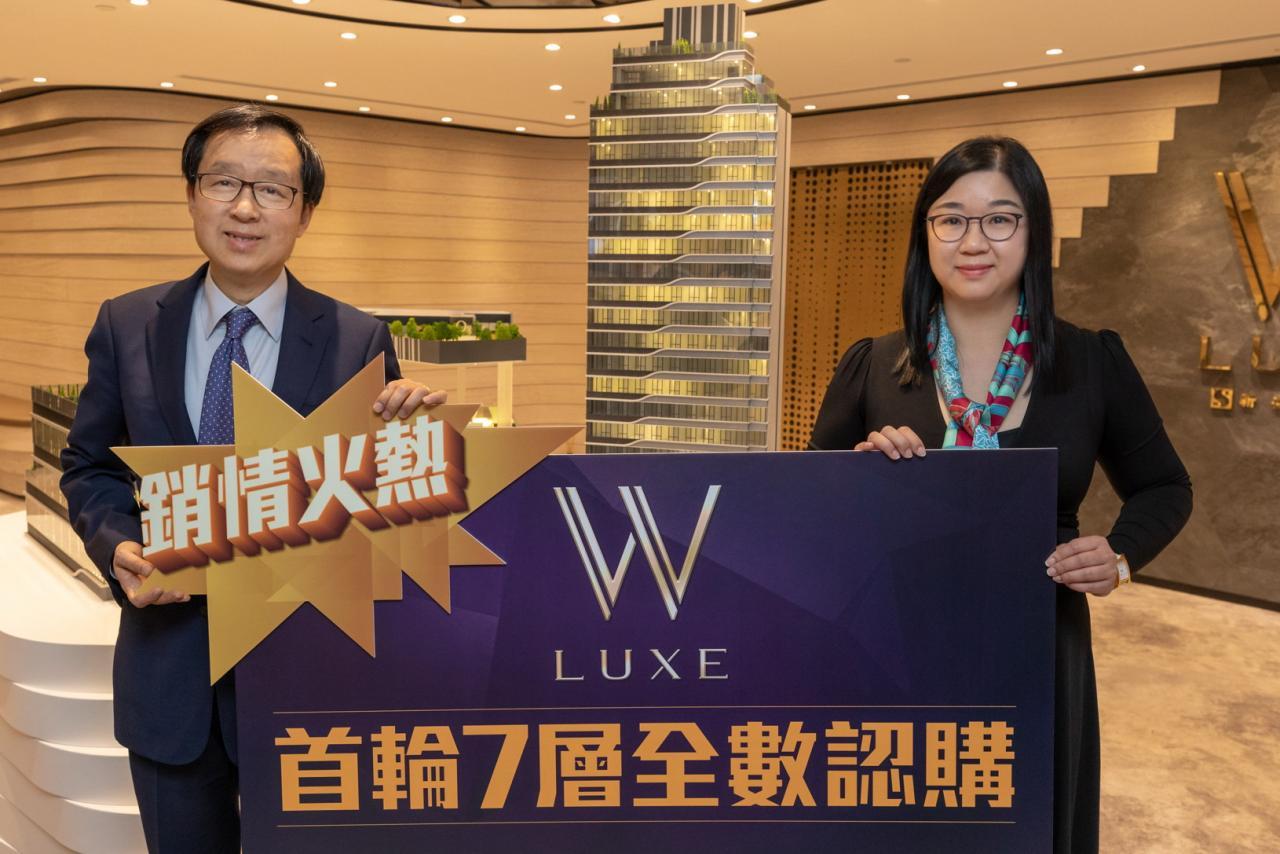 W LUXE銷情熾熱,過去兩週累沽95%。