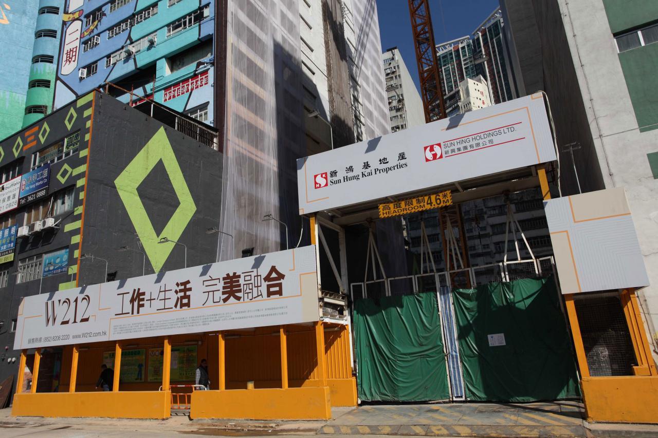 新鴻基地產開售位於荃灣工業項目W212,結果10天內全部售罄。
