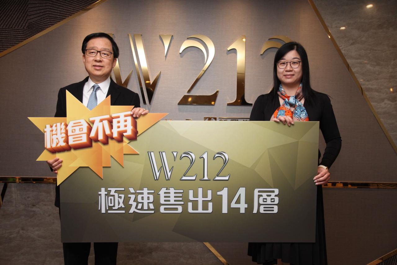 新地荃灣工廈新盤W212W212已沽出14層,套現約10億元。