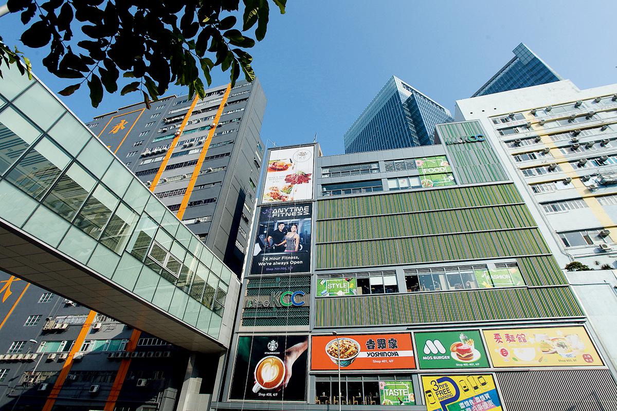 活@KCC採「銀座式」的設計概念,現已成為區內商貿新地標之一。