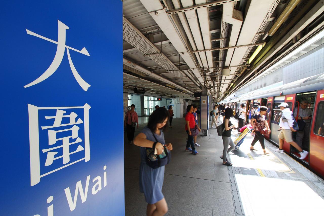 項目鄰近大圍港鐵站,步程僅需約2分鐘。