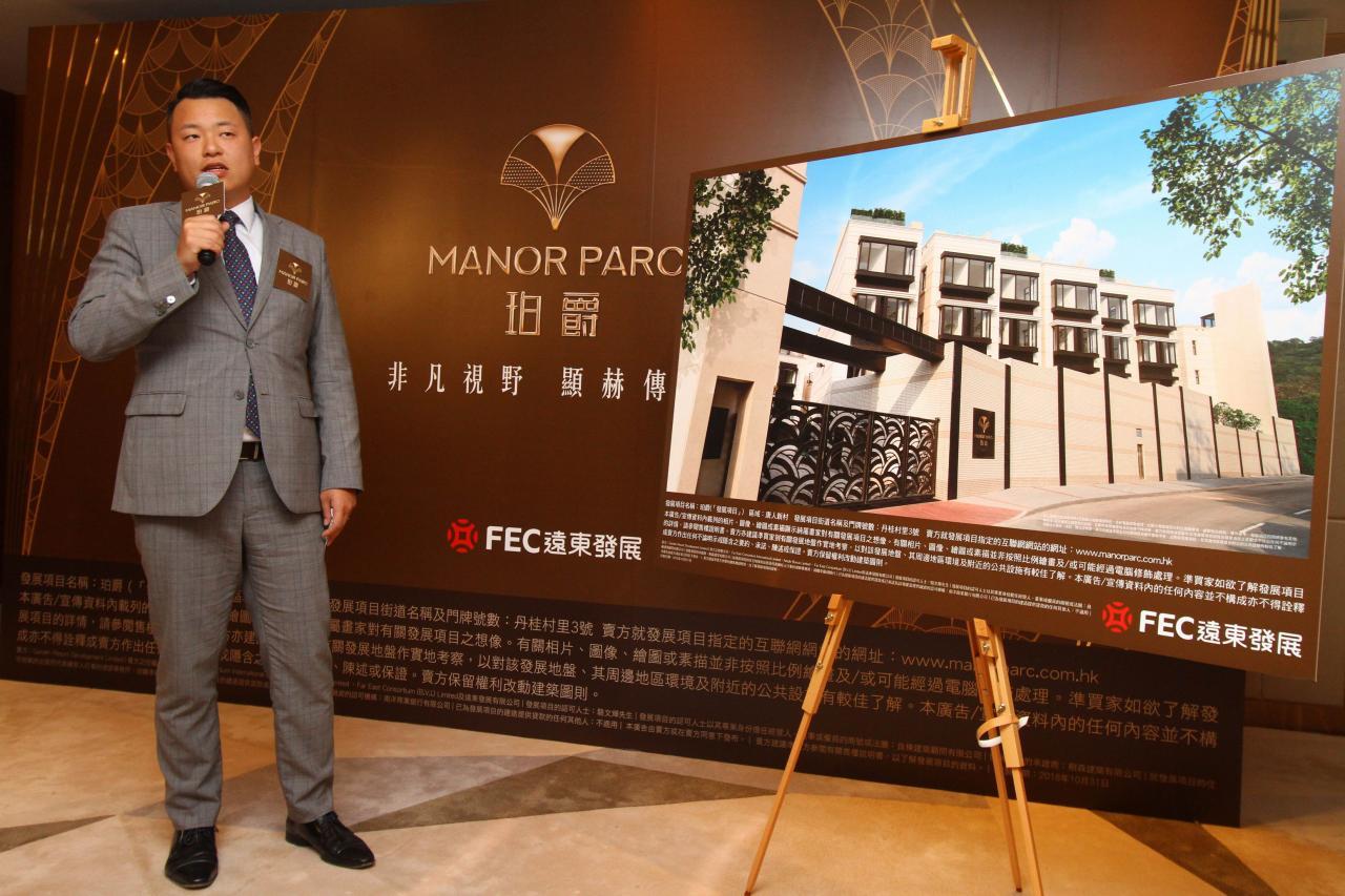 陳富強稱,因元朗洋房供應不多,故不擔心銷情。