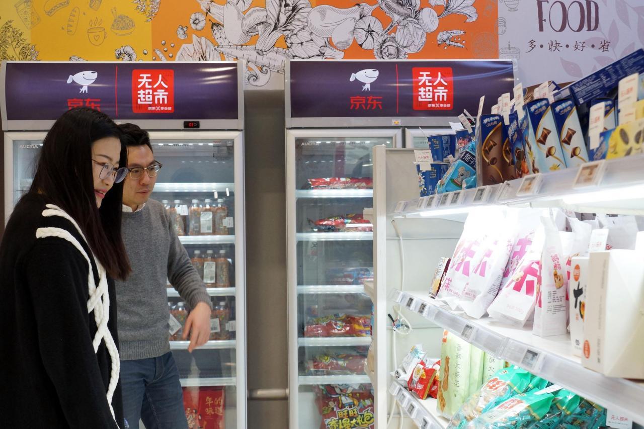 京東的無人超市已達十六間。