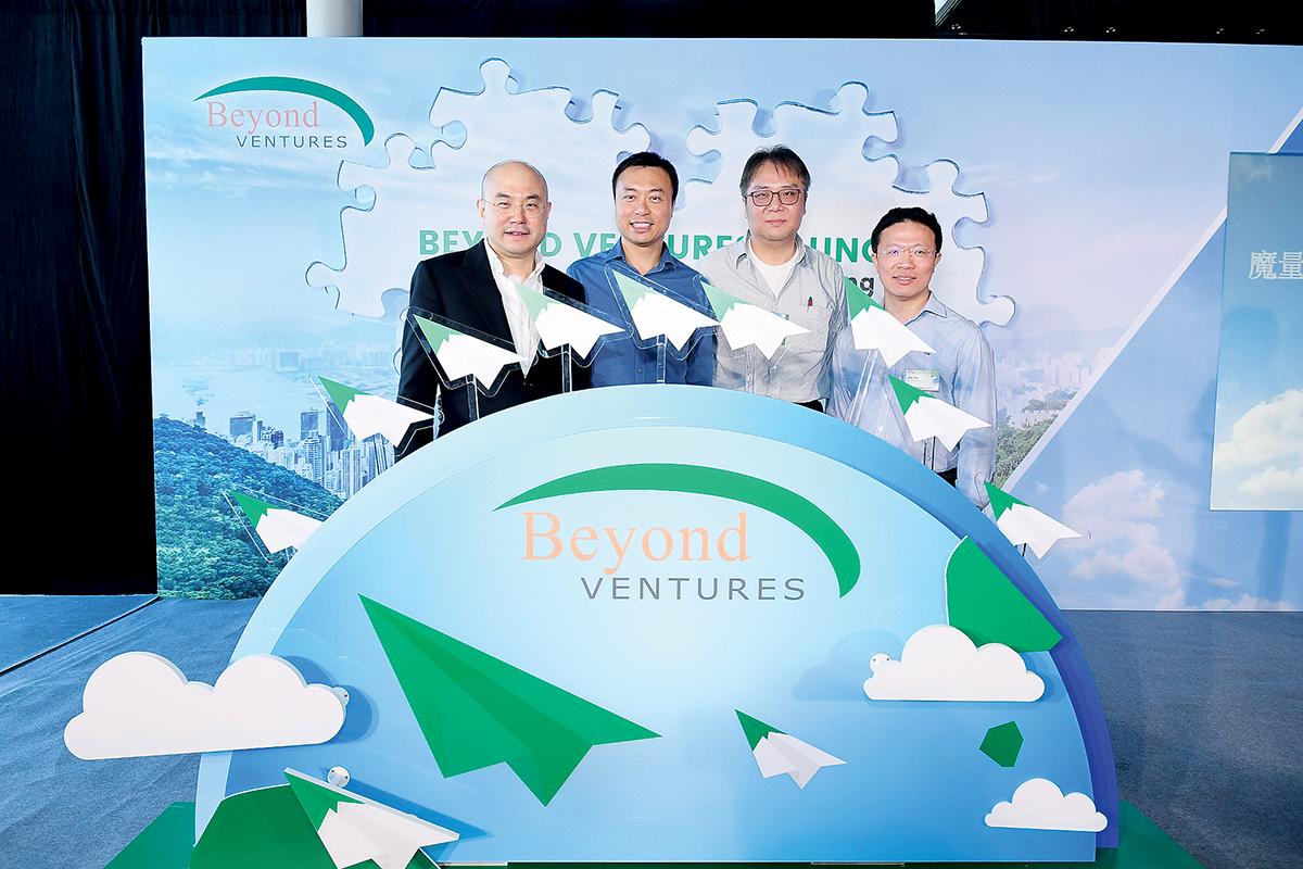 早前海闊天空創投向外界介紹基金最新發展,並強調基金是「香港需要本土的VC(風險投資)基金」。