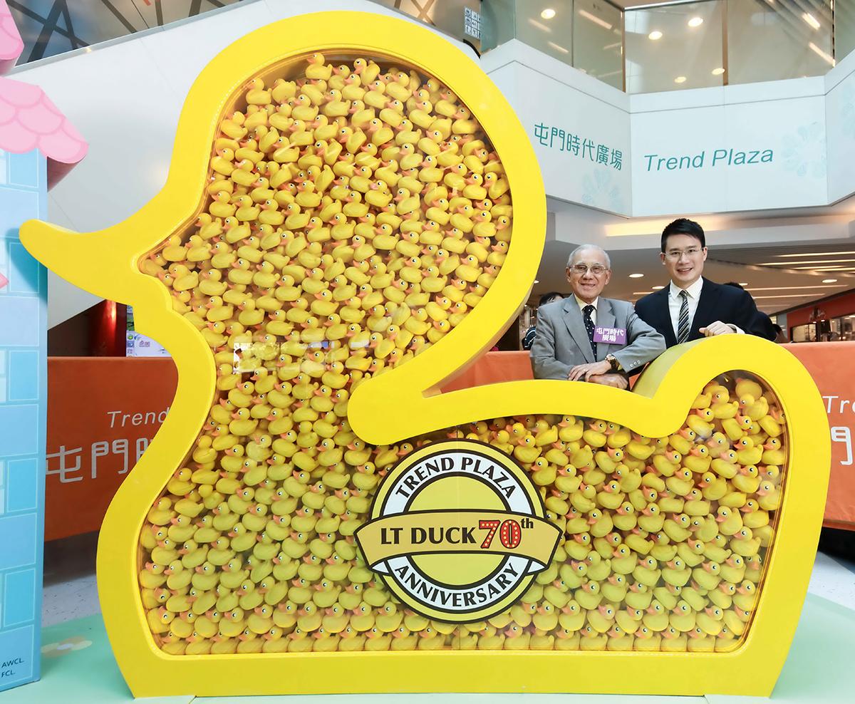 早前為慶祝LT Duck小黃鴨誕生70週年,永和實業與商場進行聯乘合作推廣活動。