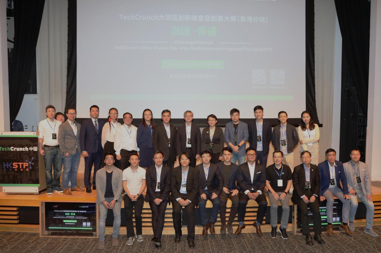 於日前在香港科學園舉辦的「TechCrunch 大灣區峰會暨創業大賽」,一眾主禮嘉賓與參加者合照。