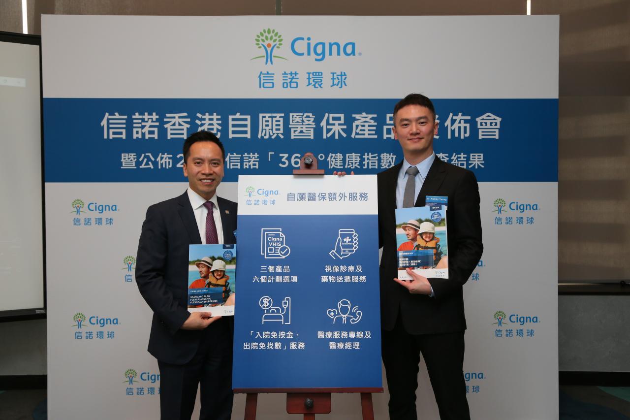 信諾香港行政總裁及區域總經理陳宇文(左)表示,公司為暫為市場上唯一一間保險公司,於自願醫保計劃下提供2個靈活計劃。