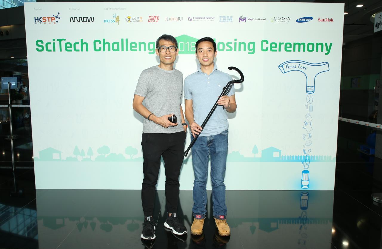 BNET-Tech以多功能智能手杖勇奪冠軍寶座。BNET-Tech表示,「SciTech Challenge」 讓他們把創新意念轉化為市場需要的實體產品,是一個理想的科技創業起步點。