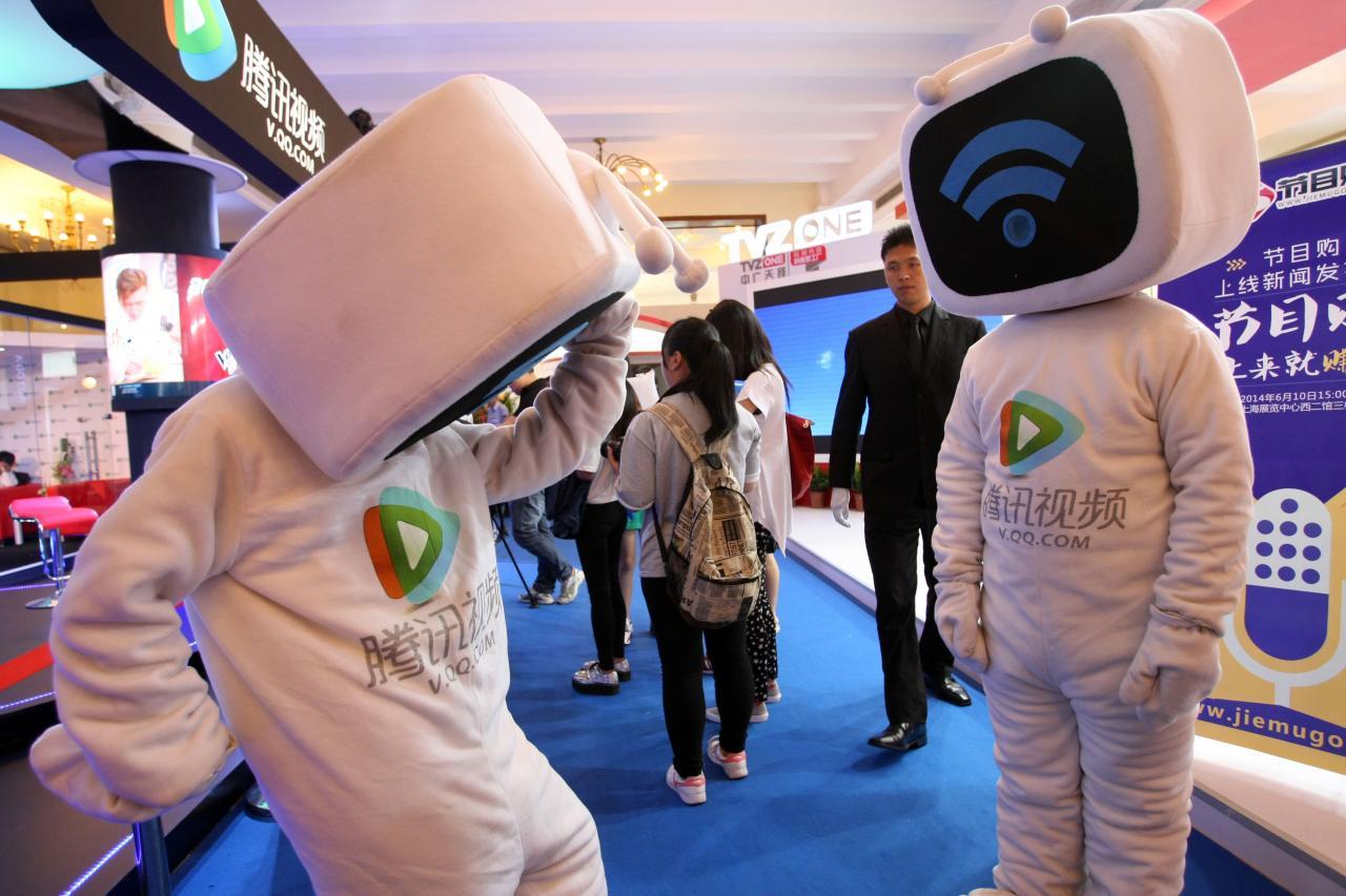 市場憧憬新遊戲將帶動騰訊收入急升。