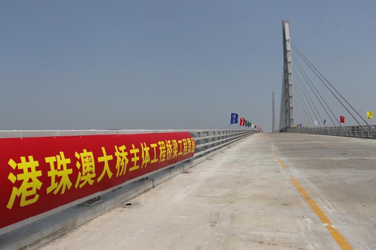 港珠澳大橋能為澳門帶來更多機遇。