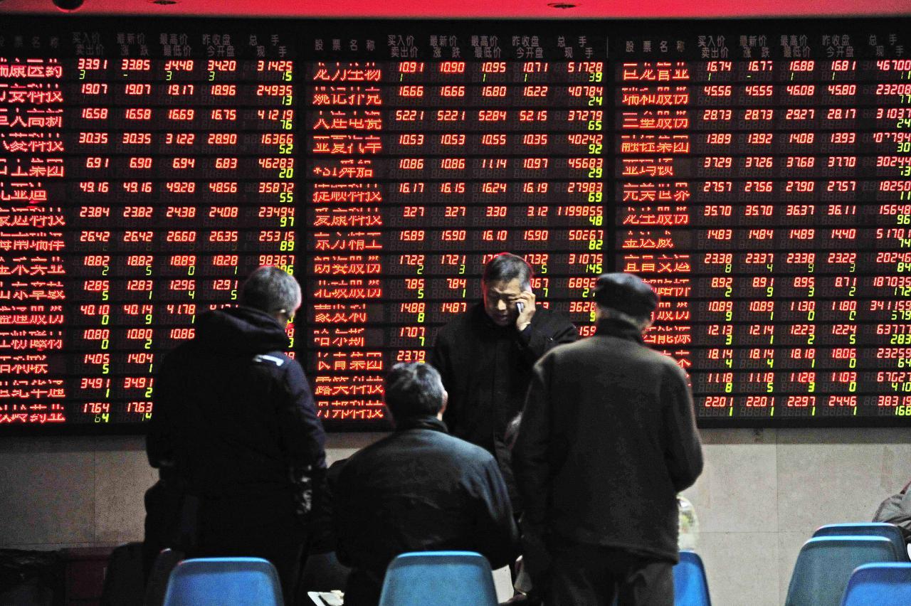 隨著A股納入MSCI明晟指數,中國證券市場潛力無限。