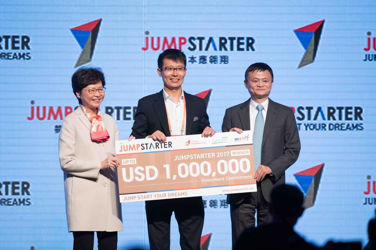 林鄭月娥(左)親自邀請馬雲(右)將阿里巴巴帶回香港掛牌。