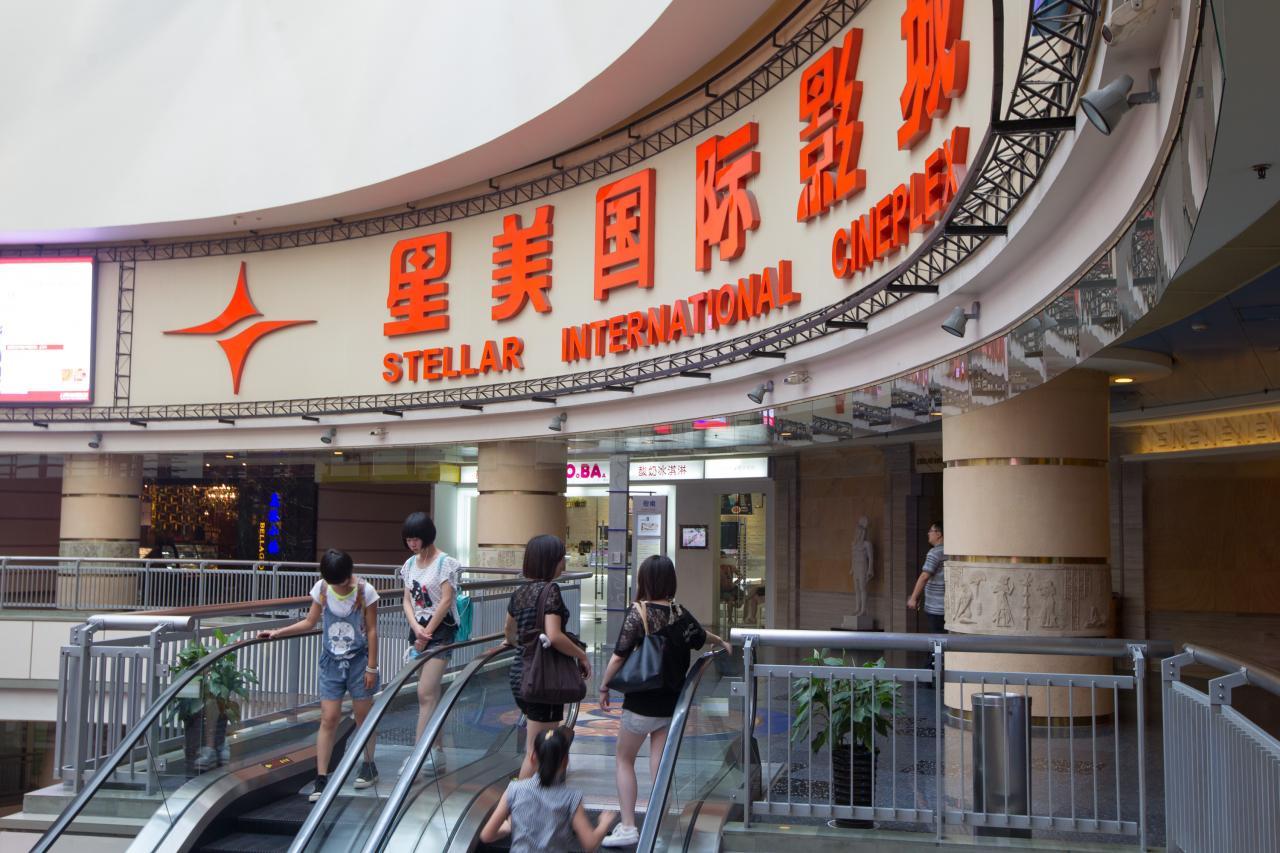 星美多家影院停業,與本身管理及內地影院銀幕增長太快有關。
