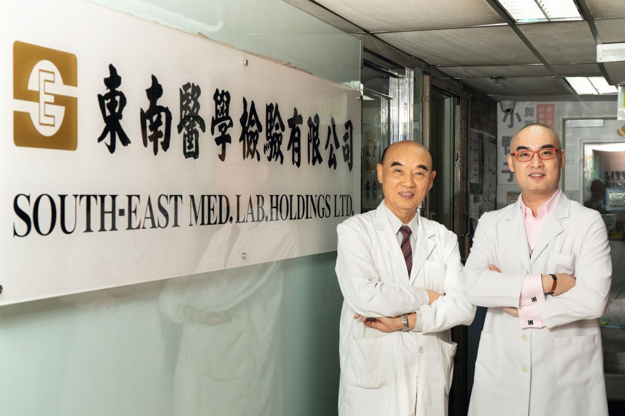 與父親在化驗中心前合照。