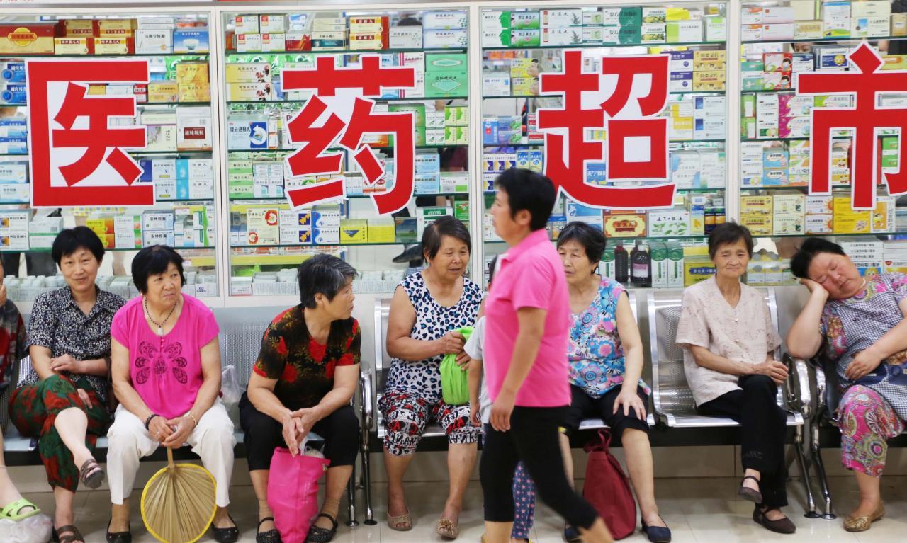 中央取消醫院藥品加成賣賣藥,一度令市場對藥品需求下降。