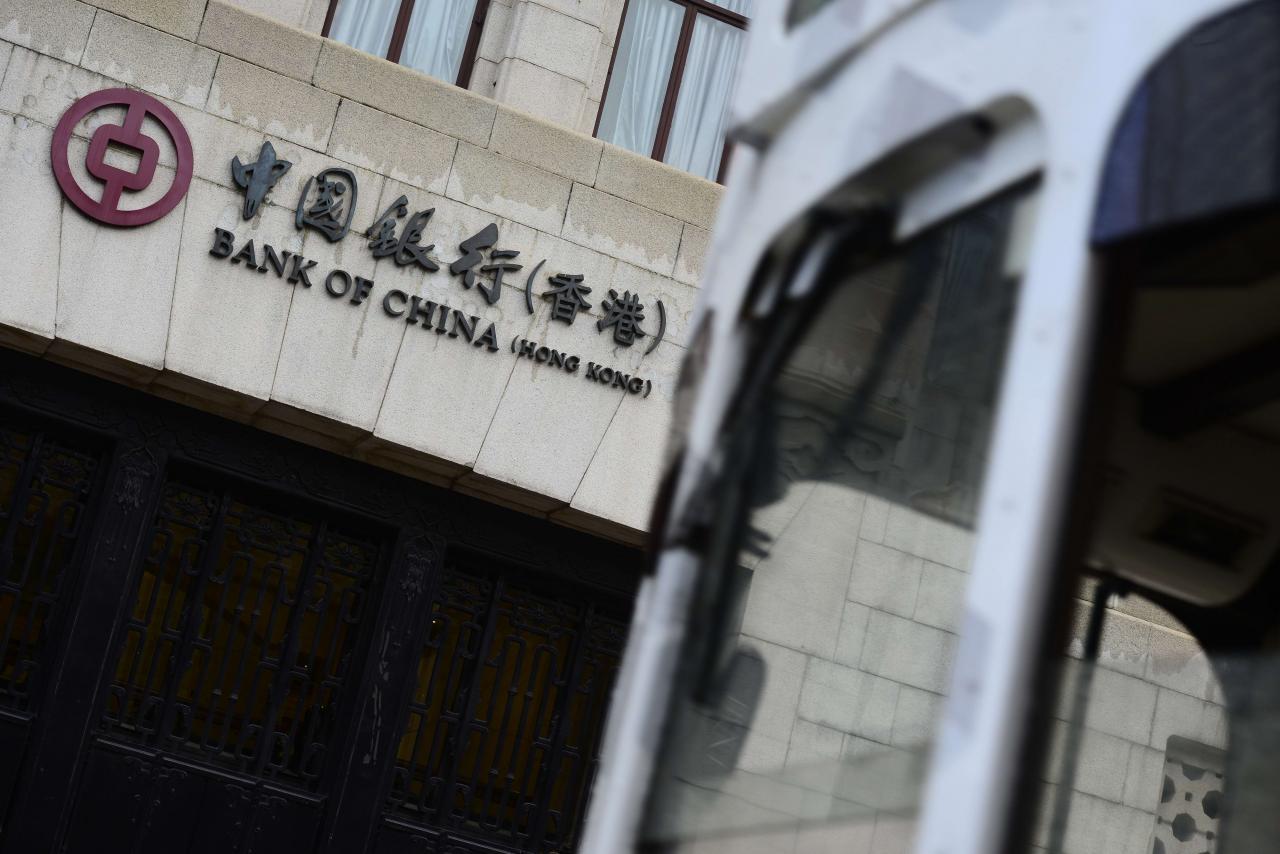 中銀香港今年首季業績予市場驚喜,支持股價向上。
