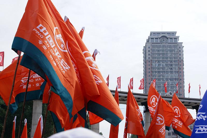 中國平保是今年內險股中表現最突出的股分。