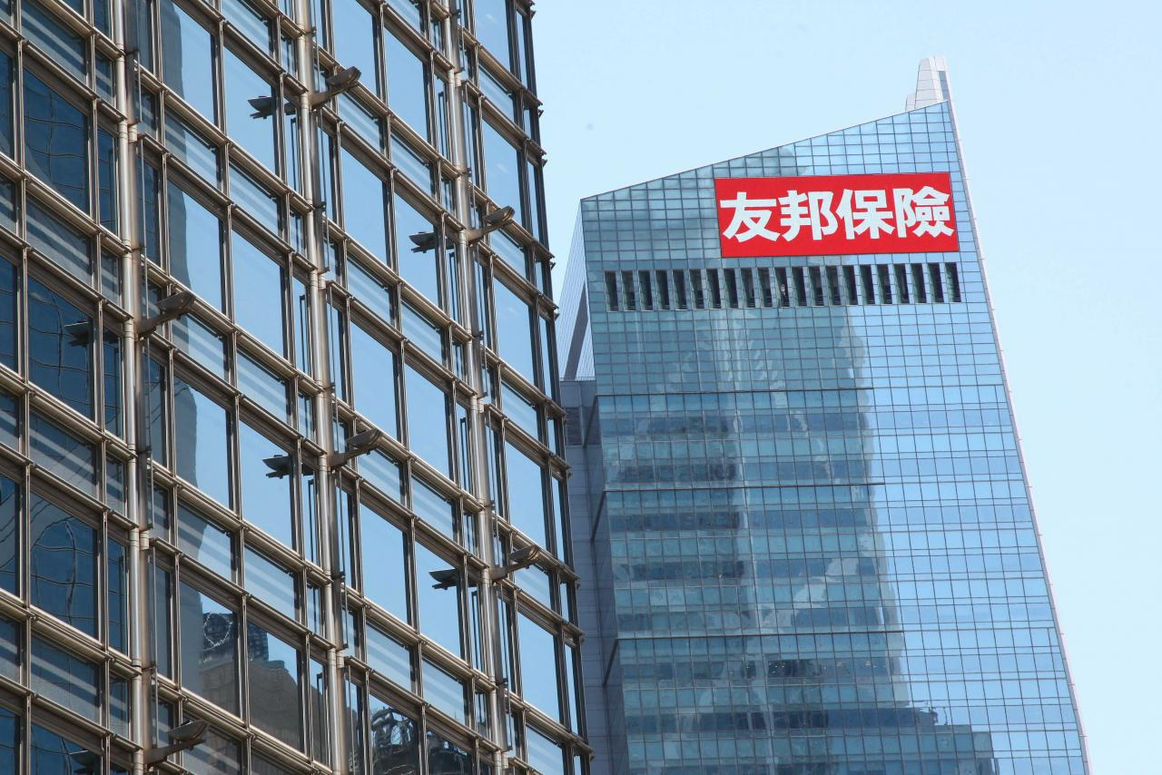 中國開放保險市場為外資保險帶來機遇。