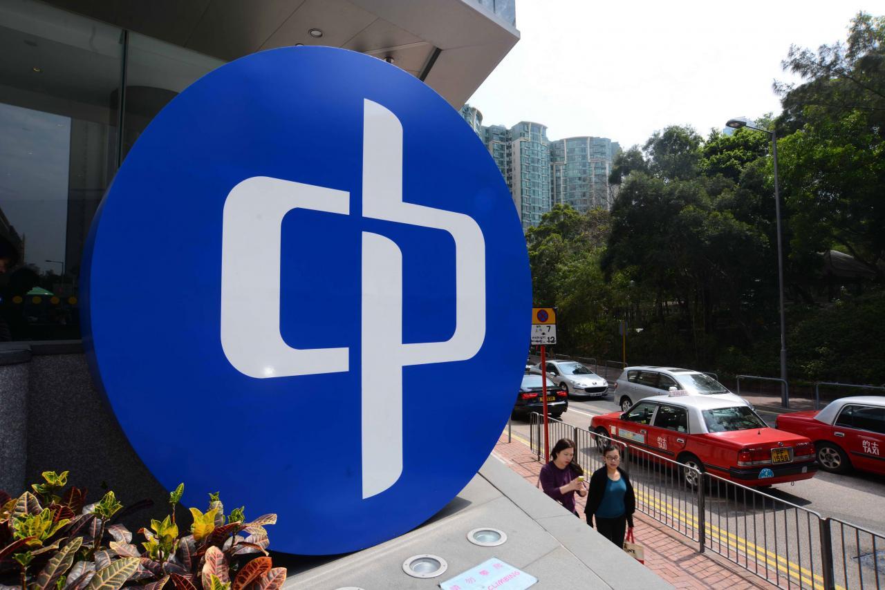 本港公用股具防守性,收益率具可持續性。