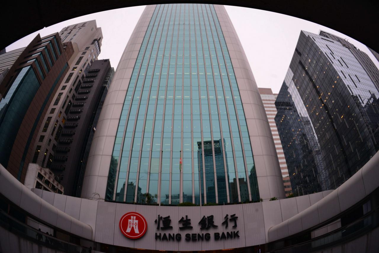 本港銀行同業拆息(HIBOR)近日持續高企,有助大型銀行擴闊息差收入。