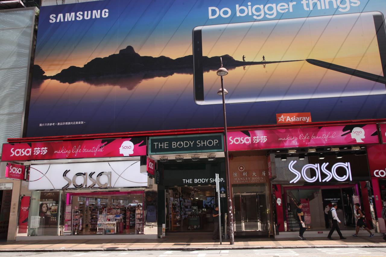 香港零售業與內地訪港旅客有著唇齒相依的關係。