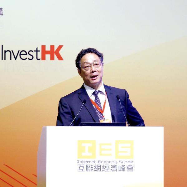 中國城市和小城鎮改革發展中心理事長、中國智慧城市發展聯盟理事長李鐵。
