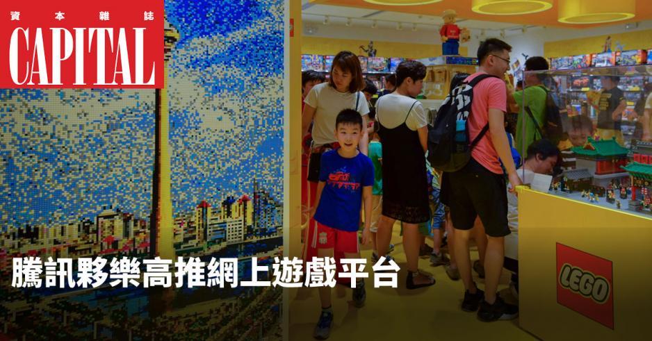 樂高去年業績下滑,中國市場就成為救命草。