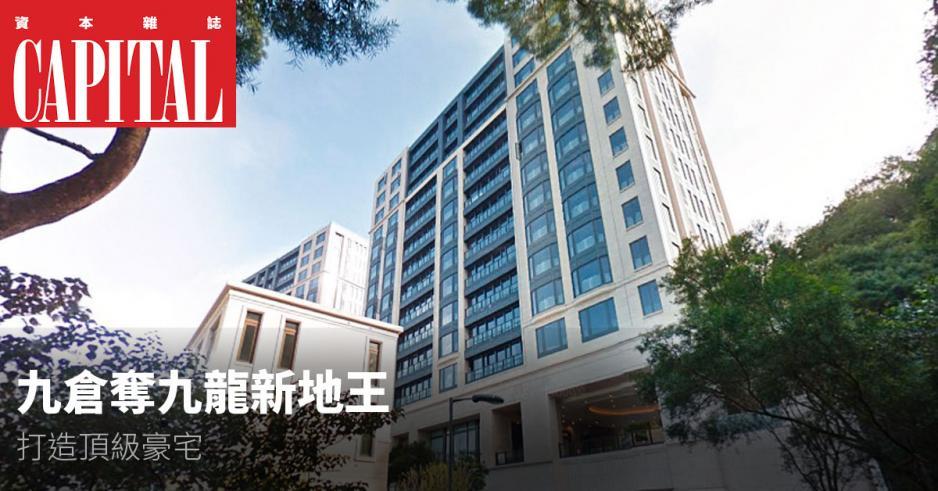 早前MOUNT NICHOLSON分層單位以天價13.2萬元一平方呎易手,成為亞洲新樓王。